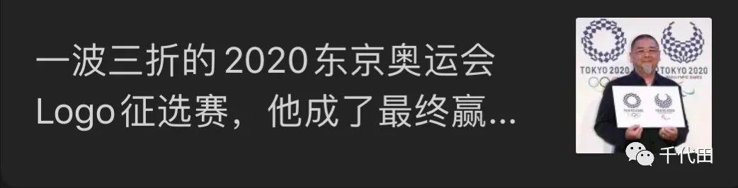 东京艺术大学等顶尖艺术名校131名、东京大学等著名院校199名,共330名优秀毕业生,千代田业绩猛增长领跑业界!
