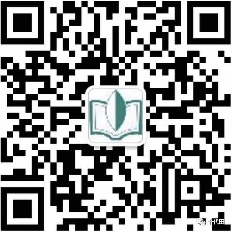 千代田热网课 万人易懂日语、美术、文理系列——基础与专业并重新教法!