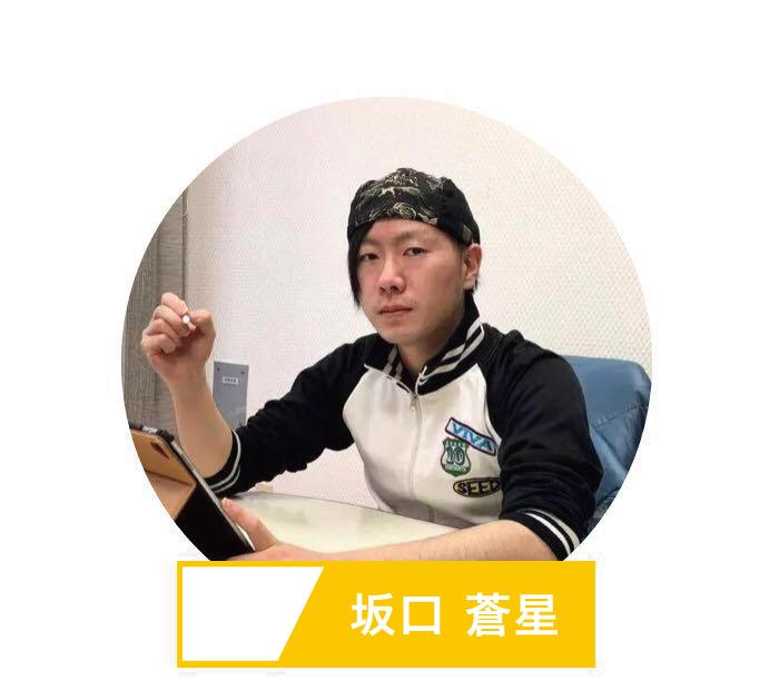 千代田美术指导学院ACG讲座