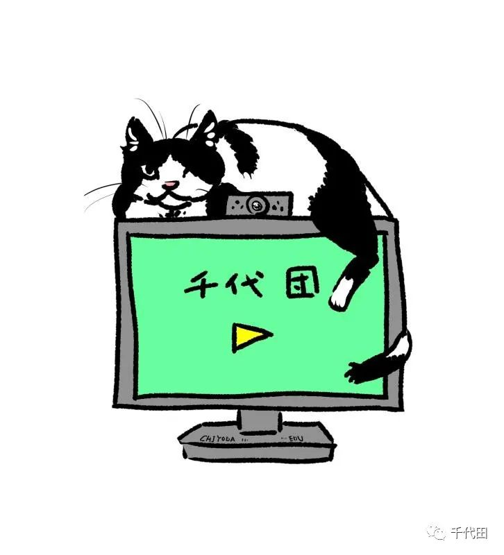 千代田新闻丨疫情见真情#来自日本文部省的支援及千代田在校生的感言