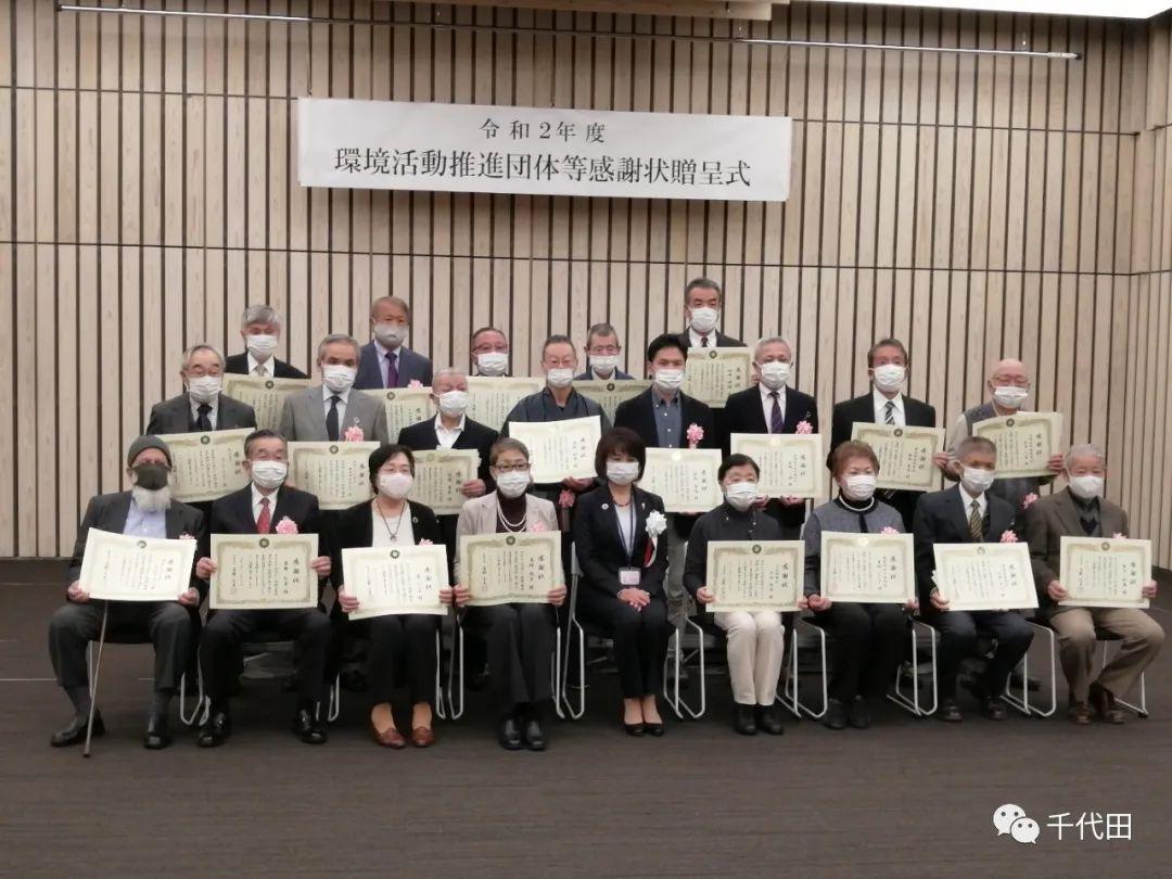 千代田新闻丨丰岛区政府表彰我学院为环境活动推进优秀团体