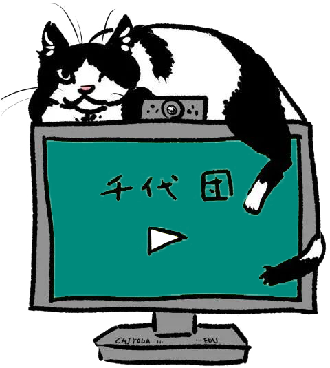 千代田文理|高考结束了孩子的升学该怎么办?解答尽在线上家长会的精彩回放里