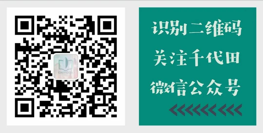 """华文教育丨直播间爆满""""华侨生联考说明会""""回看及详情摘要"""