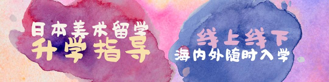 千代田新闻丨集团全体师生为东京奥运会健儿加油!