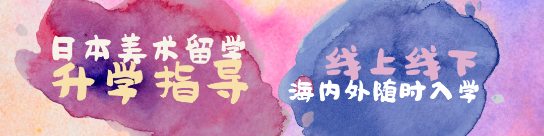 千代田新闻丨暨南飞人苏炳添奥运会高光时刻!在日暨南人为奥运会加油助威!