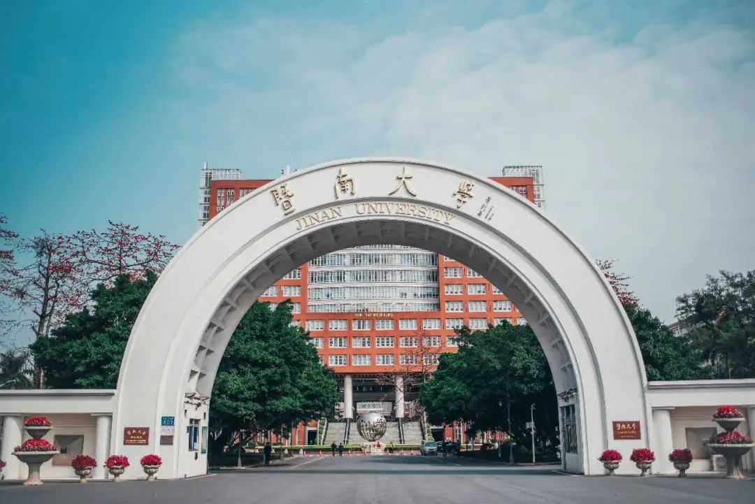 千代田新闻丨2021年8月28日暨南大学日本学院成立大会暨开学典礼线上线下成功举办
