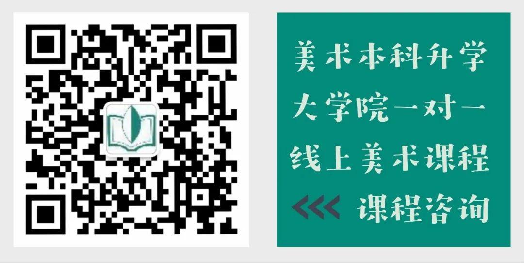 千代田文理丨日本大学群名称一览:带你全面了解日本的大学!