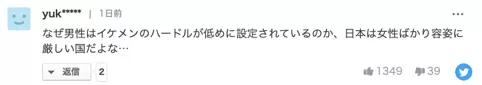 千代田文理丨全日本高校最美校花&最帅校草大公开!